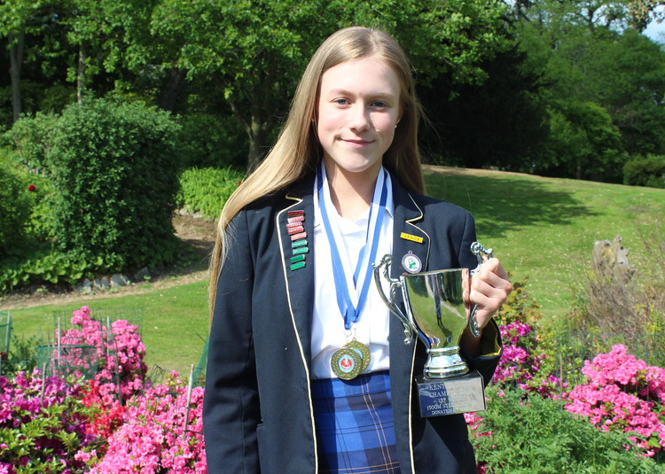 Maisy Competes for England