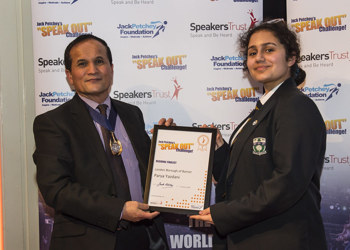 Parya Y. in Year 10 Speaks Out at the Jack Petchey Speak Out Challenge