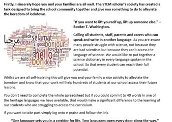 STEM Scholar's Heritage Language Project