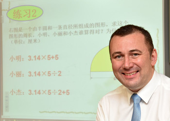 Mr Connell's China visit