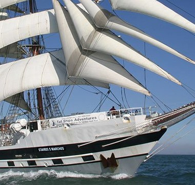 TALL SHIPS VOYAGE 2016 - Report by Zubair, 10H