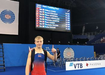 World Champion Tumbler Achieves Gold